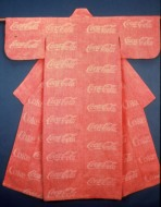 Coca Cola Kimono (1975), de Young Museum, San Francisco, California